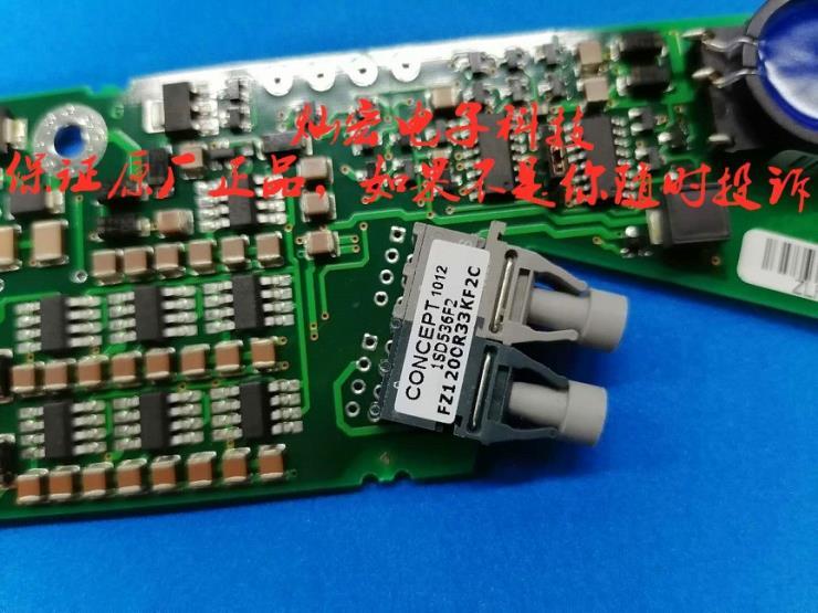 原装IGBT模块驱动板1SD536F2-FZ1200
