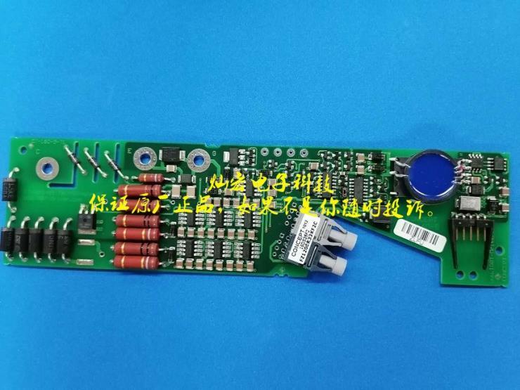 原装CONCEPT驱动板1SD536F2-FZ120