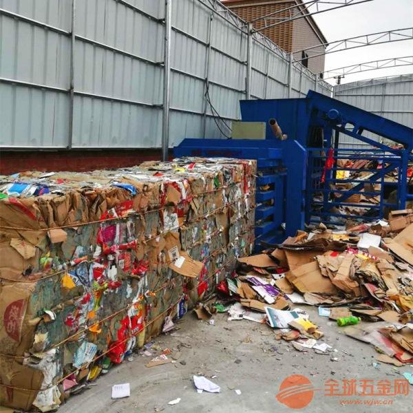 宜宾卧式废纸液压打包机低价出售