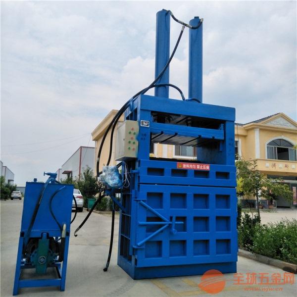 榆林废铁皮回收站打包机价格