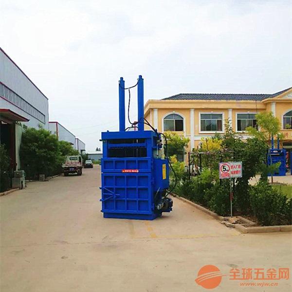 萍乡200吨立式铝合金打包机哪里便宜