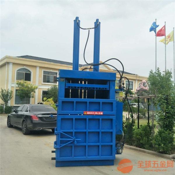 各种型号废塑料薄膜打包机自产自销