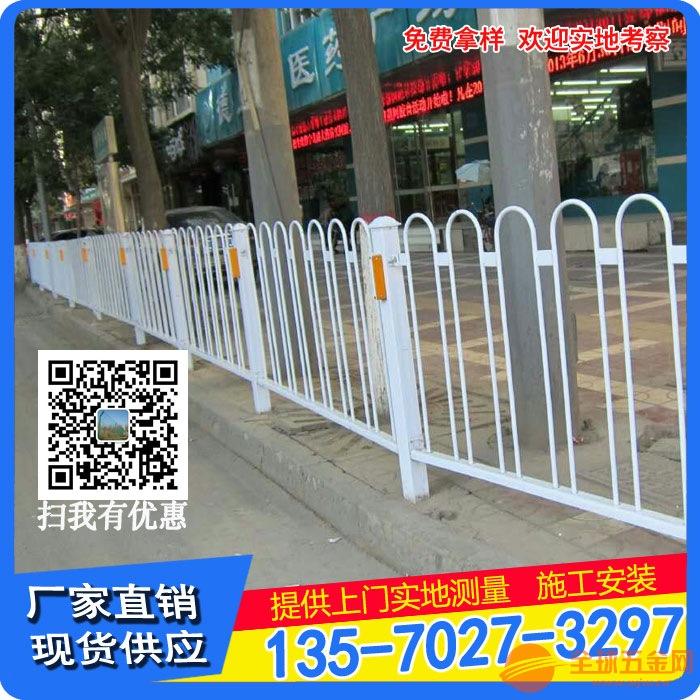 专业生产万宁防撞护栏 马路市政围栏 文昌城市护栏图片
