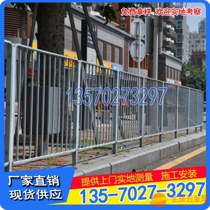 中山马路中间护栏 抗老化 珠海人行道防护栏 市政栅栏