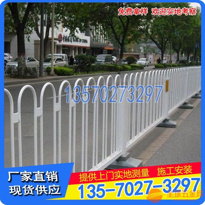 专供深圳城市护栏 阳江道路护栏 公路边护栏多少钱一米
