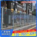 中山马路中间护栏 抗老化 珠海人行道防护栏 市政栅栏厂家热销