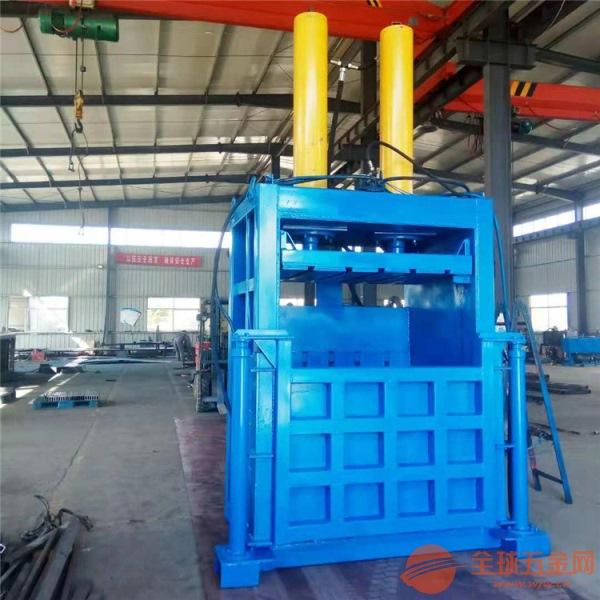 200吨全钢板压块机 编织袋液压打包机直销
