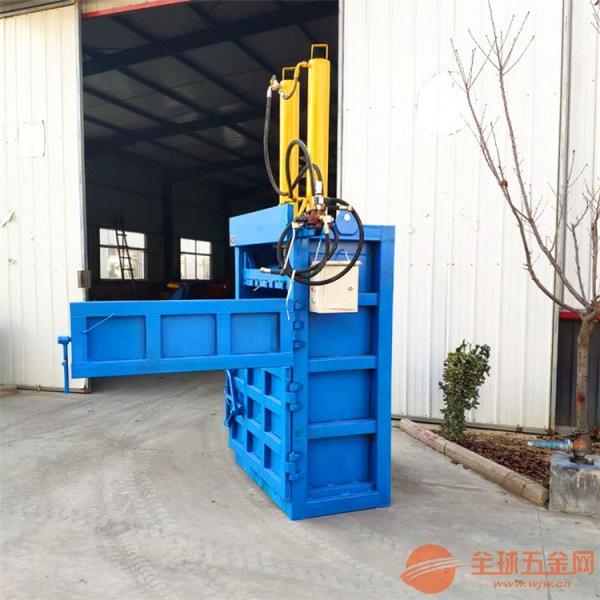 黄冈 40吨纤维液压打包机品牌