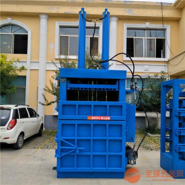 漯河 半自动液压打包机哪里好用