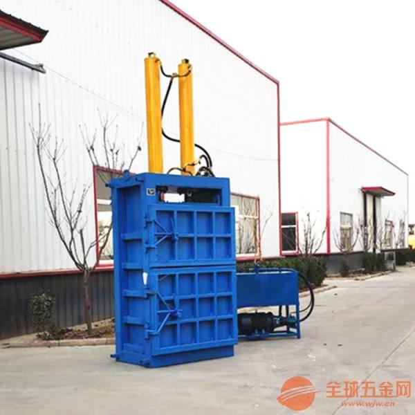 漳州蛇皮袋液压打包机公司