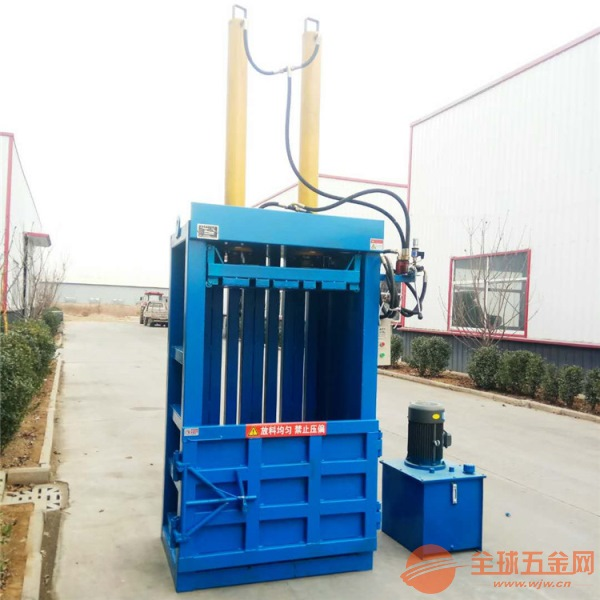 福州 毛巾液压捆包机供应商