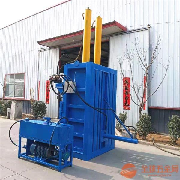 淮安废品20吨液压打包机哪里好用