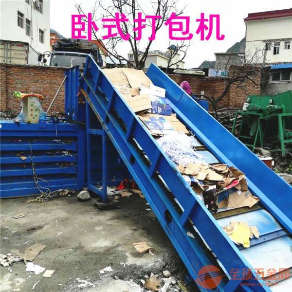长春 120吨稻草卧式打包机怎样操作