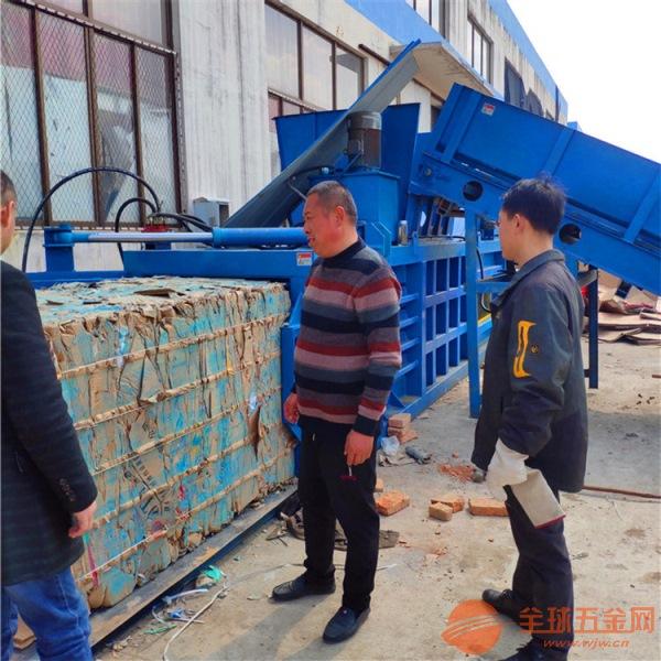 自贡 120吨塑料瓶卧式打包机价钱