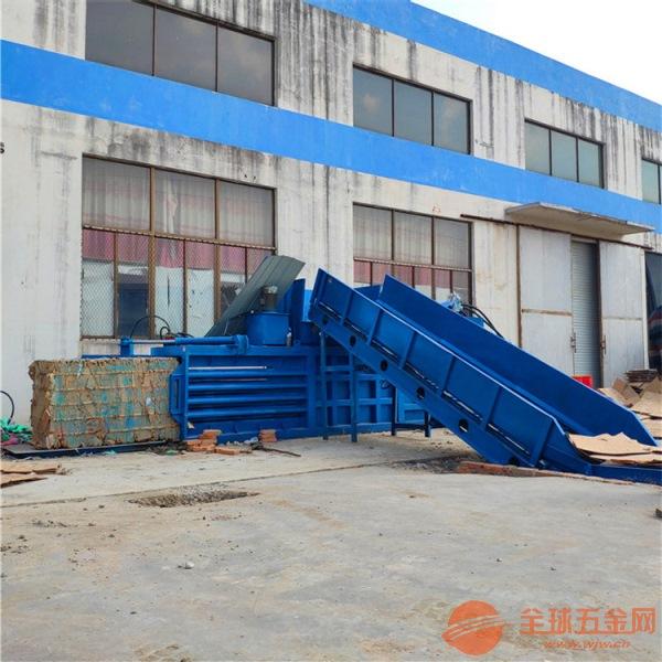 宁波秸秆棉花液压打包机 油漆桶打包机
