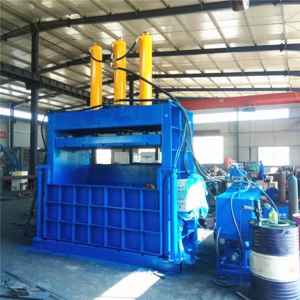 蚌埠40吨废料边角料打包机如何