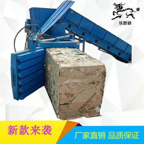 自贡 水泥袋液压打包机怎么样
