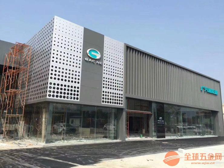 广汽新能源4S店铝板建材价格是多少