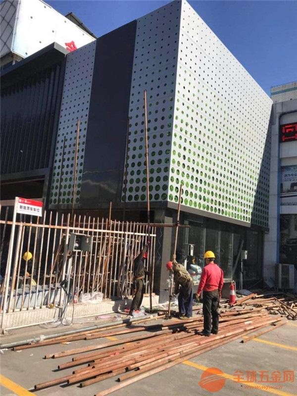 广汽新能源4S店铝板建材生产企业