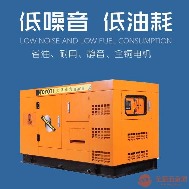 50kw静音柴油发电机施工用