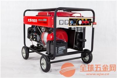 300A汽油发电焊两用机价格