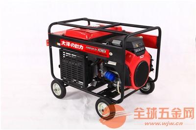 300A小型汽油电焊发电一体机