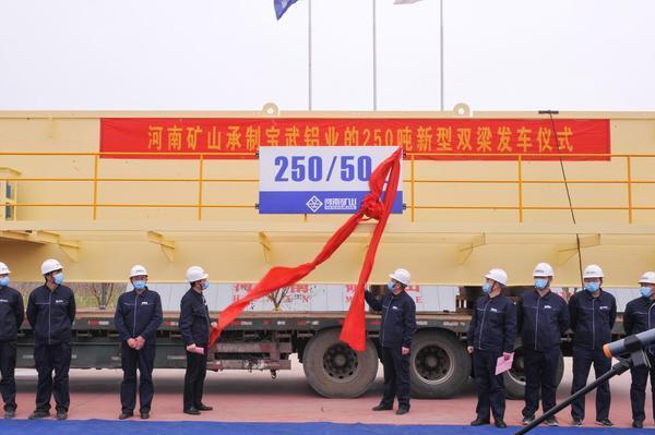 河南省矿山:20吨起重机防爆限位开关改造