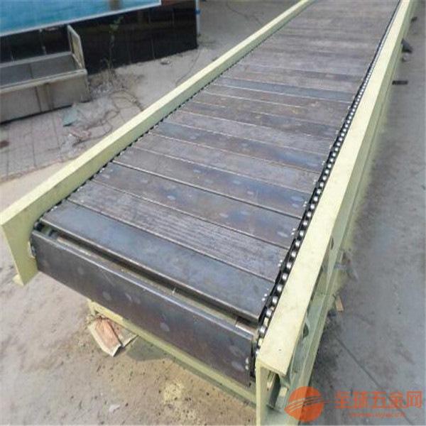 链板输送机生产厂家哪家好热销耐高温链板输送机