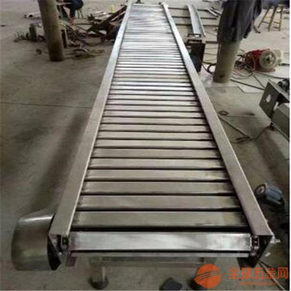 专业链板输送机厂家直销直线型链板输送机视频品牌厂家