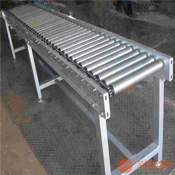 链式滚筒机 箱包生产厂家用动力滚筒输送机 六九重工