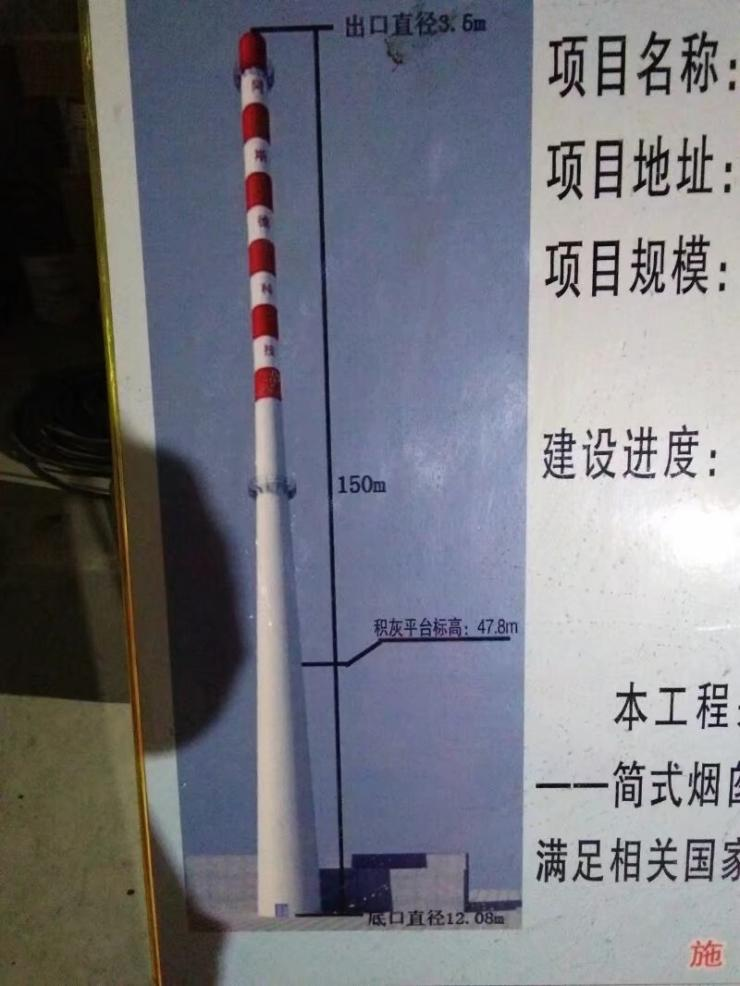 内蒙古烟囱装饰画图单位欢迎您高空作业