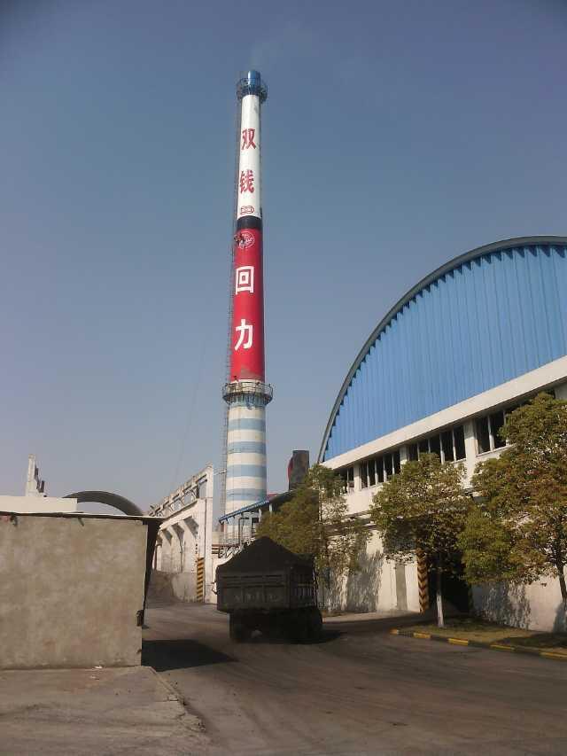 浙江烟囱刷色环公司|施工队高空作业