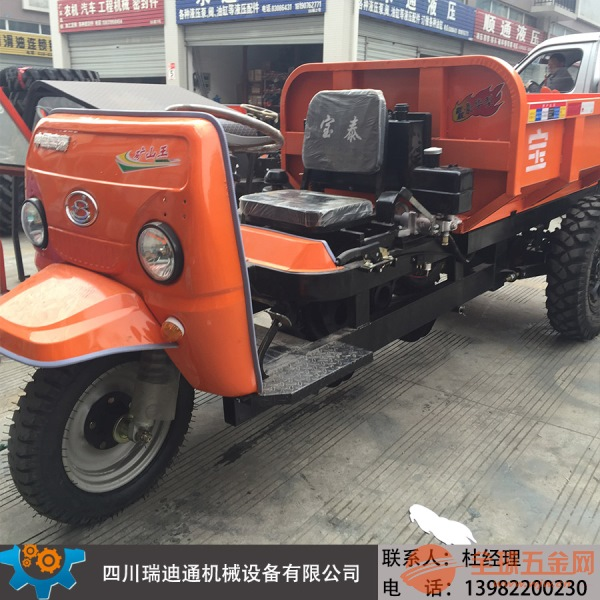 柴油三轮车 打混凝土用三马子