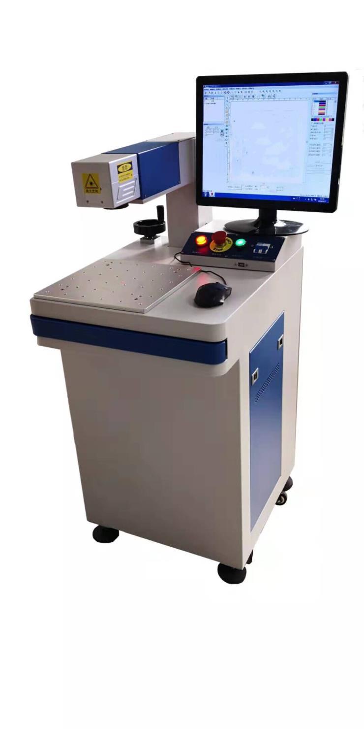 激光打标机,台式激光打标机,成都本地厂家现机打样