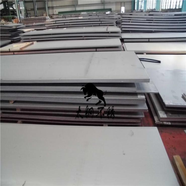 合肥 310s耐高温不锈钢板  1.5mm不锈钢板 加工