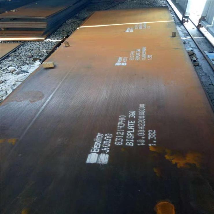 江苏@ 400耐磨板 液体储存钢板 厂家