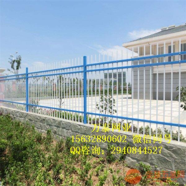 锌钢围墙栅栏 锌钢护栏安装 锌钢护栏价格