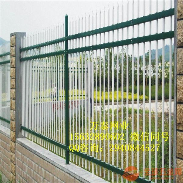 锌钢庭院围栏 锌合金栅栏 围墙护栏价格