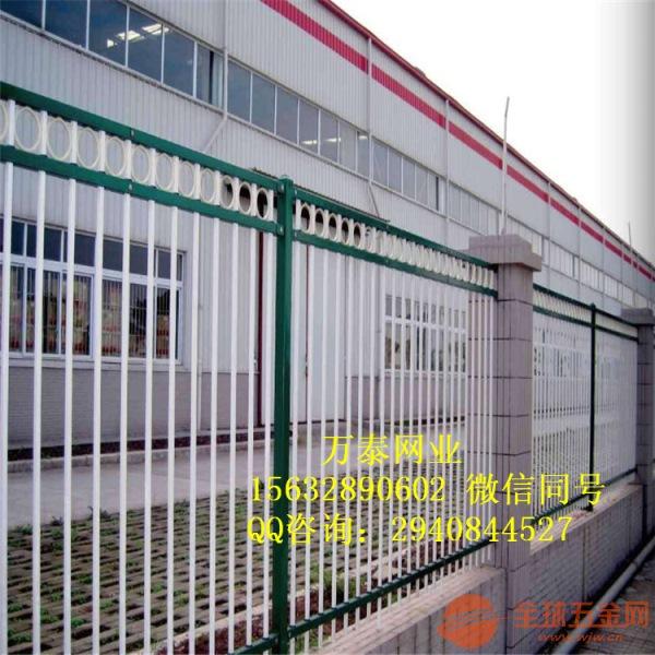 组装式护栏网 锌钢护栏 围墙护栏栅栏