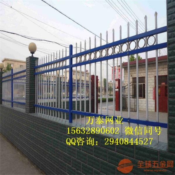 厂区围栏 庭院围墙护栏 锌钢护栏价格