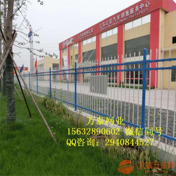 庭院围墙栅栏 锌钢护栏 小区防护围栏