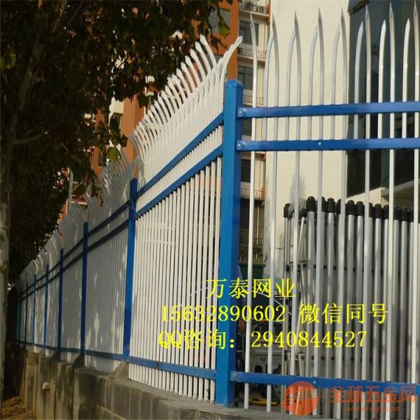 围墙护栏网 锌钢护栏 庭院围墙栅栏