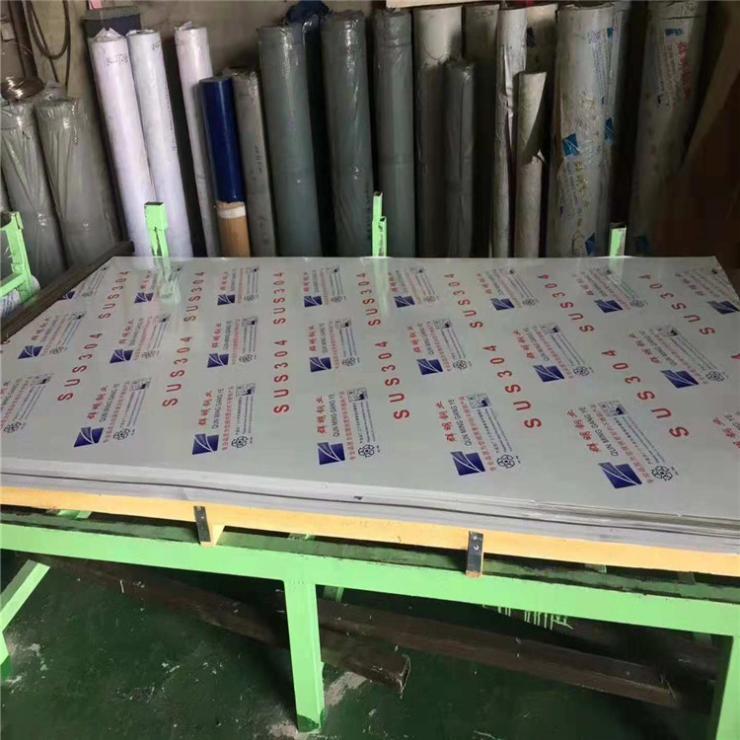 苏州 不锈钢304花纹板 309不锈钢板 切割