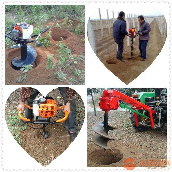 最新款大直径挖坑机 好用地钻价格 最新挖坑机