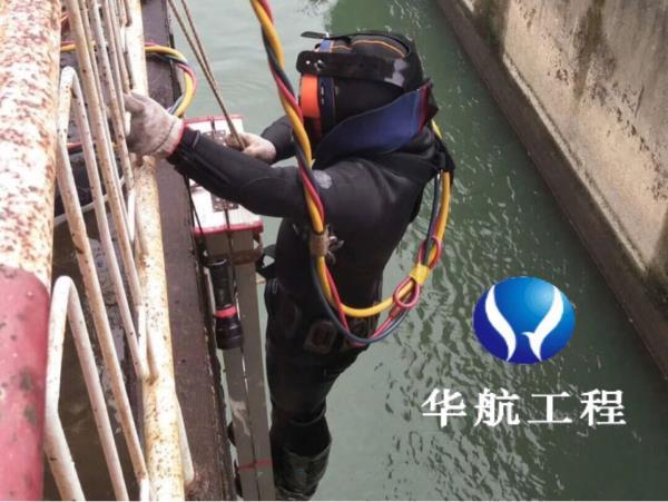 宁国水下施工潜水员费用一般多少钱