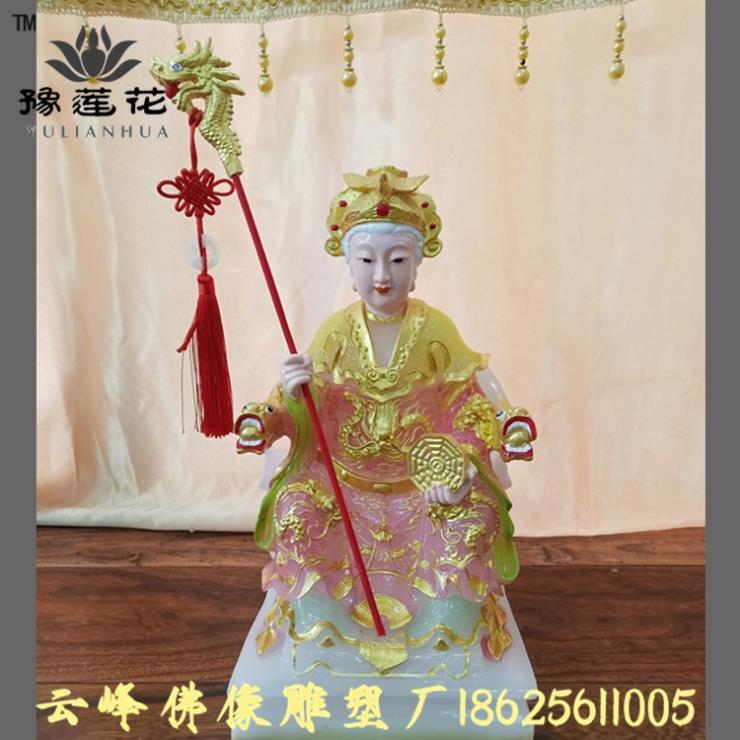 河南神像雕塑厂家 玉雕九龙圣母佛像 九龙老母神像订做