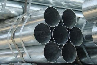 天津热镀锌钢管厂