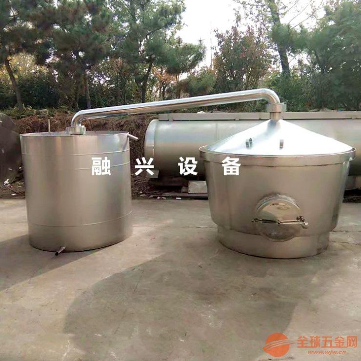 鱼台县整粒玉米煮酒设备操作视频