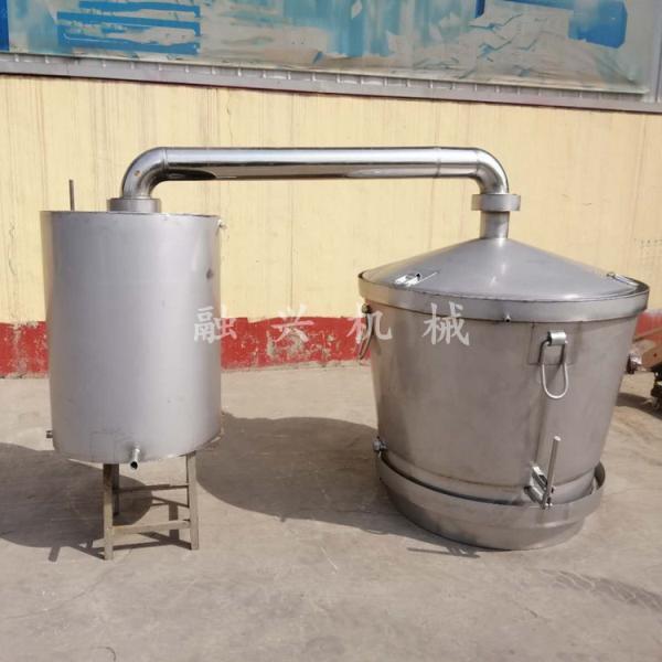 家庭购买不锈钢酿酒设备 蒸酒锅 电加热环保煮酒设备