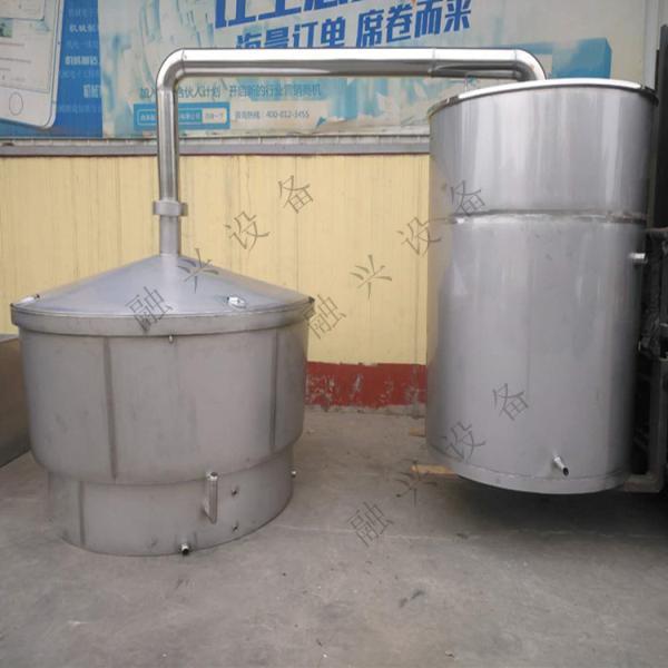绥中稀料烧酒设备价格 流动式酿酒设备制造厂家
